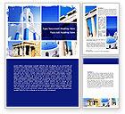 Art & Entertainment: Greek Churches Word Template #06714