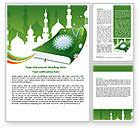 Religious/Spiritual: Coran Word Template #07628