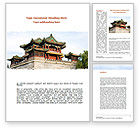 Flags/International: China Town Word Template #08634