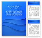 Abstract/Textures: シンプルな青い波 - Wordテンプレート #14717