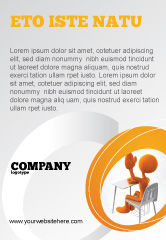 Education & Training: Good Pupil Ad Template #04715