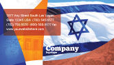 Flags/International: Flag of Israel Business Card Template #02002