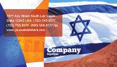 Flags/International: Modello Biglietto da Visita - Bandiera di israele #02002