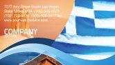 Flags/International: Modello Biglietto da Visita - Bandiera della grecia #02208