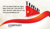 Careers/Industry: Chinese Economie Visitekaartje Template #04423