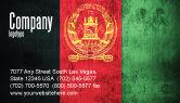 Flags/International: Modello Biglietto da Visita - Afghanistan #05152