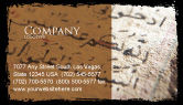 Religious/Spiritual: Arabic Business Card Template #05584
