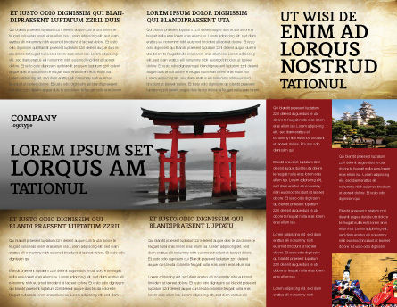 Ancient Japan Brochure Template Inner Page