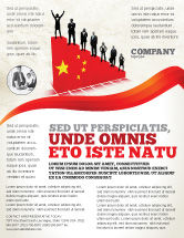 Careers/Industry: Modelo de Folheto - economia chinesa #04423