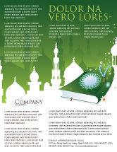Religious/Spiritual: Coran Flyer Template #07628