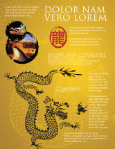 Holiday/Special Occasion: Chinese Dragon Flyer Template #07985