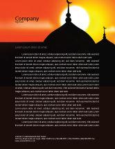 Religious/Spiritual: Mosques Letterhead Template #04019
