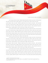 Careers/Industry: Chinese Economy Letterhead Template #04423