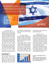 Flags/International: Flag of Israel Newsletter Template #02002