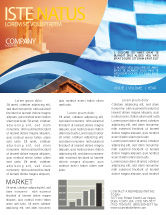Flags/International: Flag of Greece Newsletter Template #02208