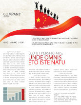 Careers/Industry: Chinese Economy Newsletter Template #04423