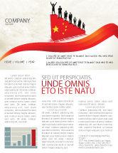 Careers/Industry: Modèle de Newsletter de économie chinoise #04423