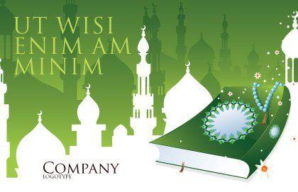 Coran Postcard Template, Outer Page, 07628, Religious/Spiritual — PoweredTemplate.com