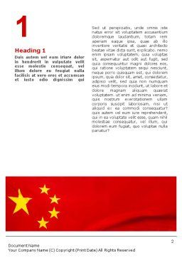 Chinese Flag Word Template First Inner Page
