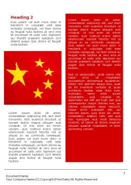 Chinese Flag Word Template, Second Inner Page, 01887, Flags/International — PoweredTemplate.com