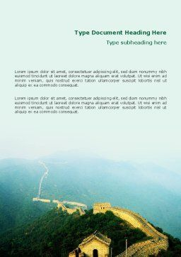 Fragment Of Great Wall of China Word Template, Cover Page, 02712, Construction — PoweredTemplate.com