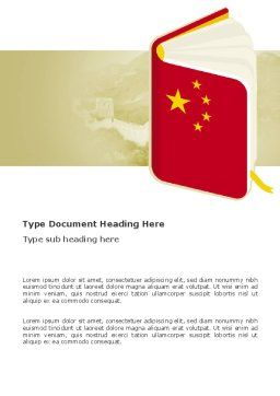 Learning Chinese Word Template Cover Page