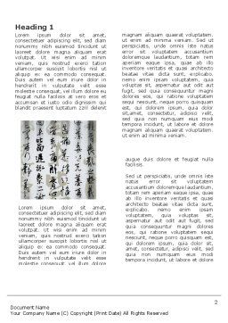 Chinese Hieroglyphs Word Template First Inner Page