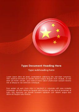 Flag of China Word Template, Cover Page, 03690, Flags/International — PoweredTemplate.com