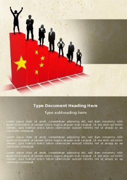Chinese Economy Word Template, Cover Page, 04423, Careers/Industry — PoweredTemplate.com