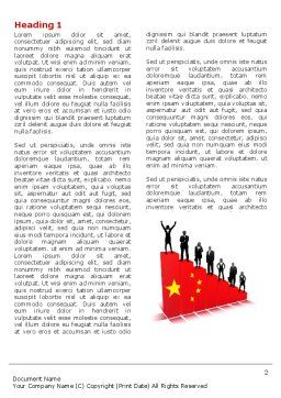 Chinese Economy Word Template, First Inner Page, 04423, Careers/Industry — PoweredTemplate.com