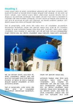 Greek Island Word Template First Inner Page