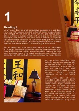 Chinese Interior Word Template First Inner Page
