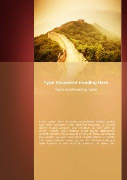 Great Chinese Wall Word Template, Cover Page, 08464, Flags/International — PoweredTemplate.com