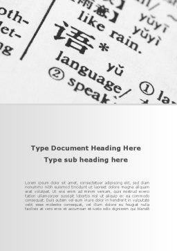 Chinese Script Word Template, Cover Page, 09234, Consulting — PoweredTemplate.com