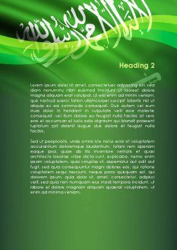 The Green Banner Of The Prophet Muhammad Word Template, Second Inner Page, 09461, Flags/International — PoweredTemplate.com
