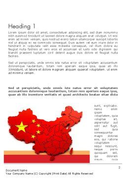 Map of China Word Template, First Inner Page, 12114, Flags/International — PoweredTemplate.com
