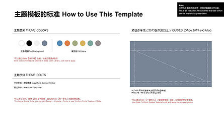 Plain and Clean Style Business Presentation Template, Slide 33, 04332, Presentation Templates — PoweredTemplate.com