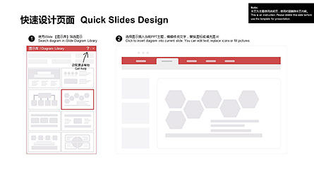 Plain and Clean Style Business Presentation Template, Slide 34, 04332, Presentation Templates — PoweredTemplate.com