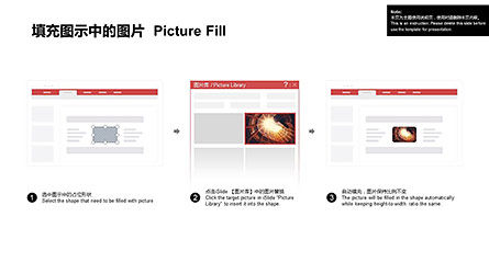 Plain and Clean Style Business Presentation Template, Slide 36, 04332, Presentation Templates — PoweredTemplate.com