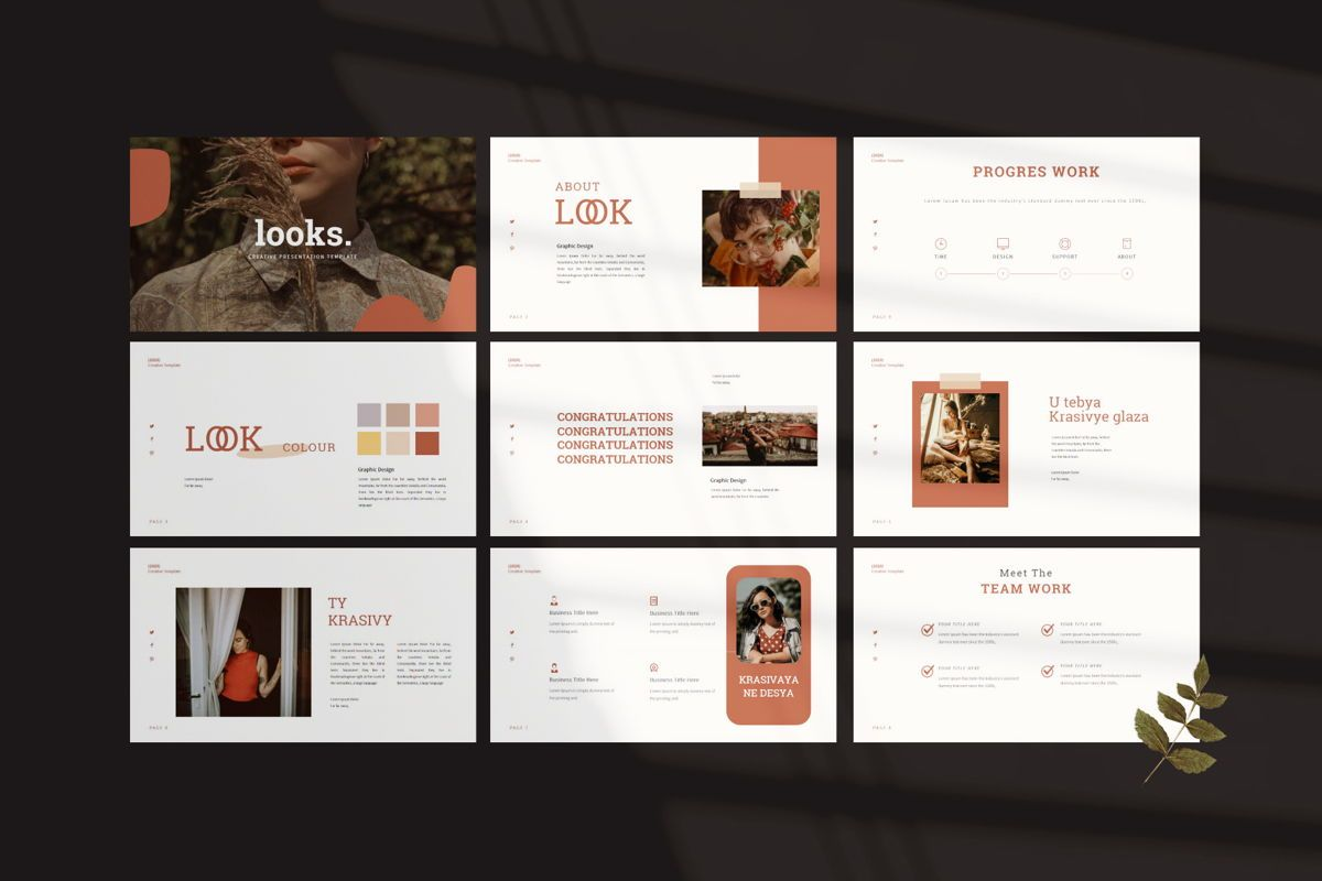 Look - PowerPoint Template, Slide 6, 04547, Presentation Templates — PoweredTemplate.com