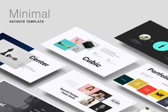 Presentation Templates: Creative Minimal Presentation Template #07684