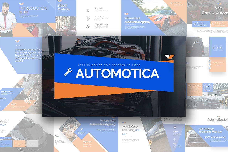Automotica Powerpoint Presentation, 08085, Business Models — PoweredTemplate.com