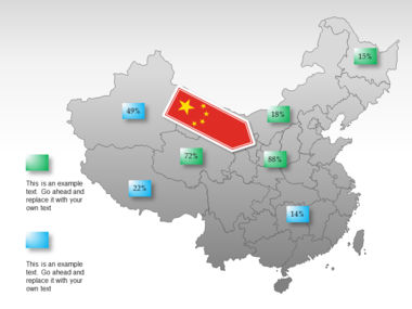 China PowerPoint Map Slide 42