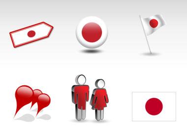 Japan PowerPoint Map, Slide 8, 00009, Presentation Templates — PoweredTemplate.com