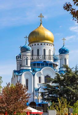 Architecture : Cathedral of Christ the Saviour in Uzhgorod city Ukraine #03149