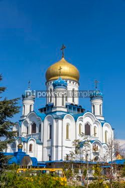 Architecture : Cathedral of Christ the Saviour in Uzhgorod city Ukraine #03150