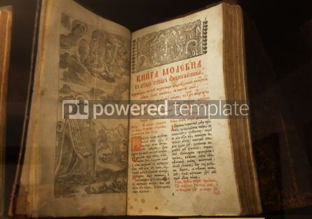Arts & Entertainment: Old Slavjanic (Russian Cyrillic) ecclesiastical manuscript #04303