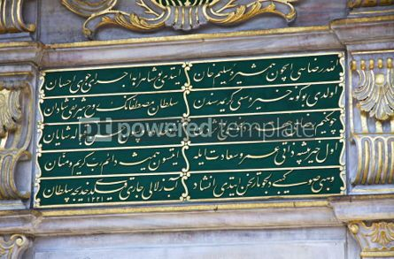 Architecture : Old arabic calligraphy writing at the building of mosque #05691