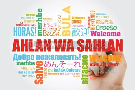 Business: Ahlan Wa Sahlan (Welcome in Arabic) word cloud with marker in di #09967