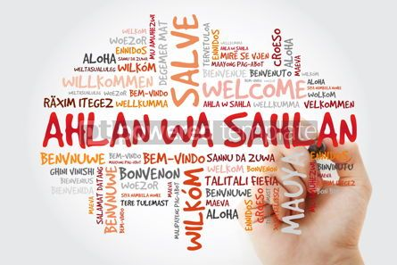 Business: Ahlan Wa Sahlan (Welcome in Arabic) word cloud with marker in di #09968